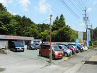 (有)寺脇自動車 大台店