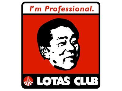 ★検索→「ロータスクラブ」