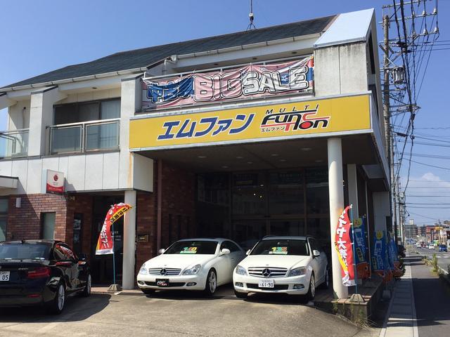 (株)エムファンの店舗画像