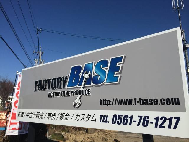 FACTORY BASEの店舗画像