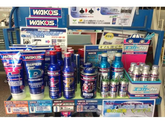 WAKO'S商品も多数!