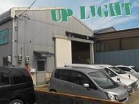 UP Light アップライト