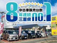 POINT5 四日市松本店