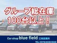 Car shop bluefield