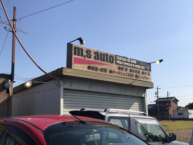 新車・中古車・買取・板金・修理まで、お車のことなら何でもお任せください!!