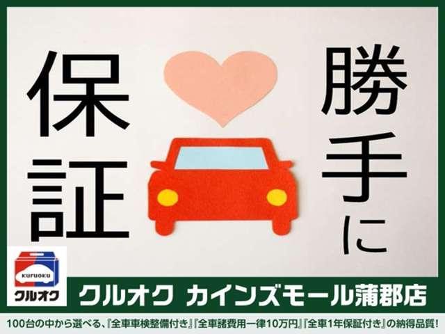 ★多品種な軽とミニバンを専門に取り扱っております!あなたの欲しい愛車を見つけてください!