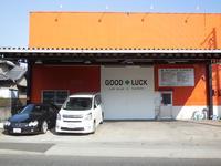 Car shop GOOD LUCK