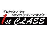 1st CLASS  ファーストクラス