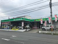 TAX 京都南 ガイア京田辺店