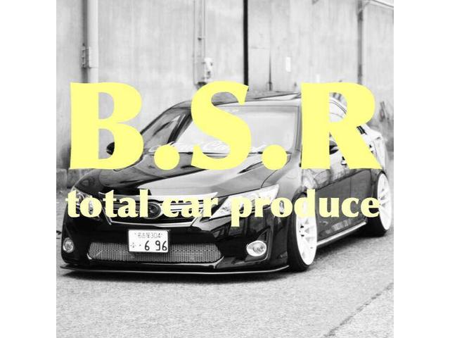 [愛知県]B.S.R total car produce