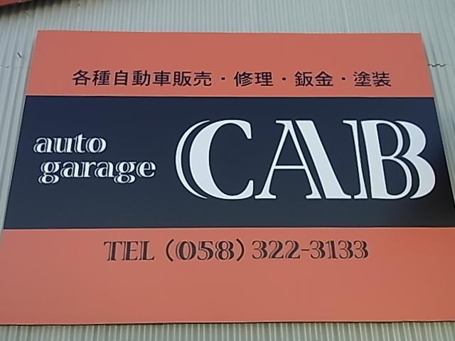 [岐阜県]auto garage CAB