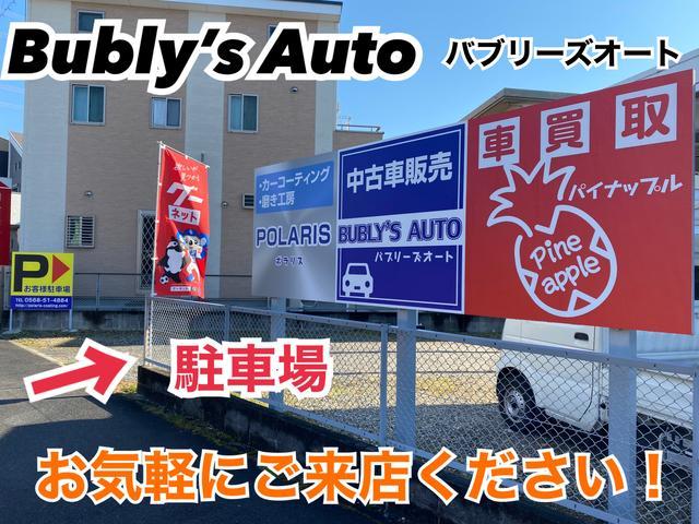 セカンドカー専門店 bubly's autoの店舗画像