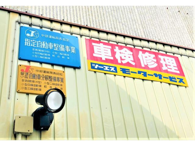 運輸局指定民間車検工場なので検査ラインも完備です!