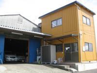 Garage LUS