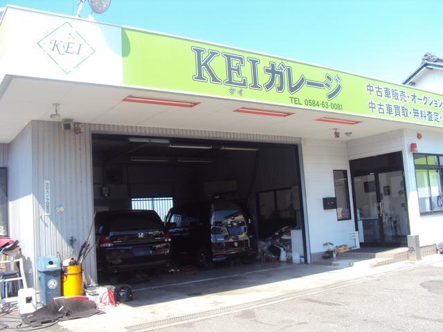 [岐阜県]カーチェンジA1岐阜羽島店
