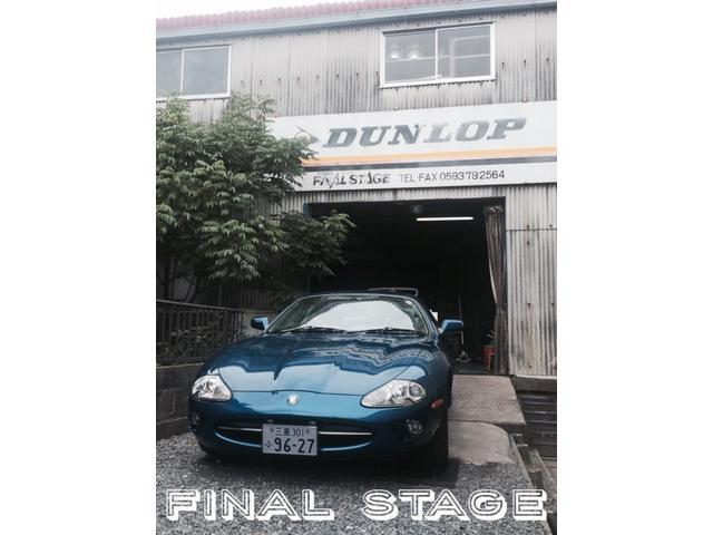[三重県]FINAL STAGE