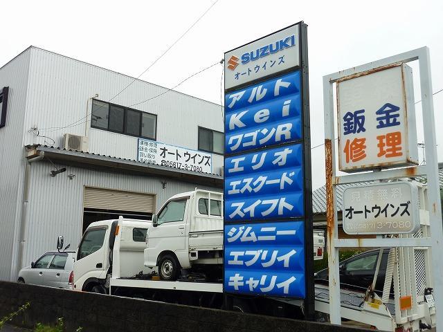 AUTO WINSの店舗画像