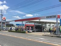 ヤマサ總業株式会社e−洗車ショップ知立店