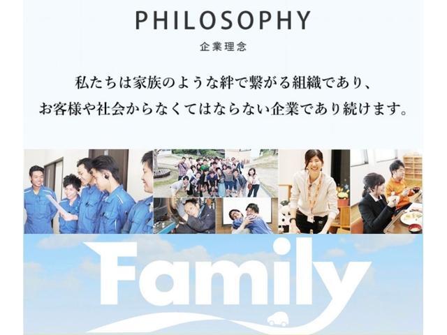 (株)ファミリーカーショップ各務原店 軽未使用車センター(2枚目)