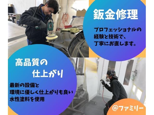 (株)ファミリーカーショップ各務原店 軽未使用車センター(4枚目)