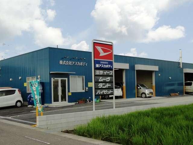 (株)アスカボディの店舗画像