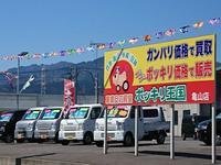 車激安の殿堂 ポッキリ王国 亀山店