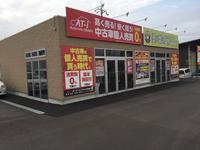 AT−i OSAKA オート・インフォ大阪店