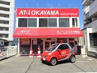 AT−i OKAYAMA オート・インフォ岡山店