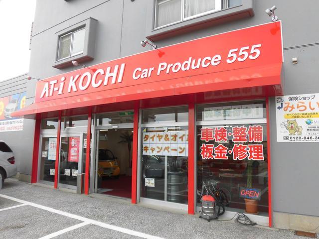 AT−i KOCHI オート・インフォ高知店の店舗画像