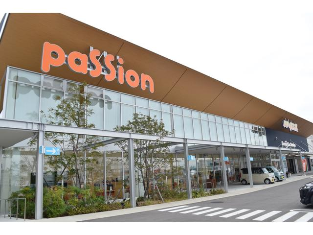 パッションプラス サンアイ自動車株式会社の店舗画像