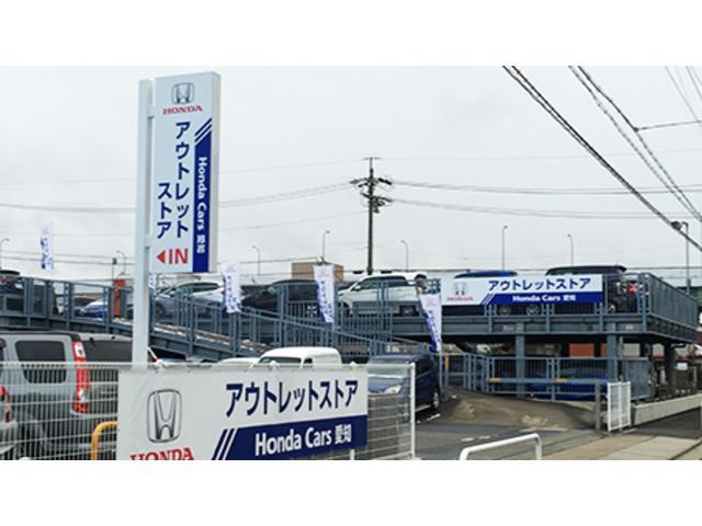 (株)ホンダカーズ愛知 アウトレットストアの店舗画像