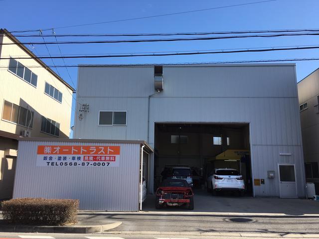 AUTO TRUSTの店舗画像