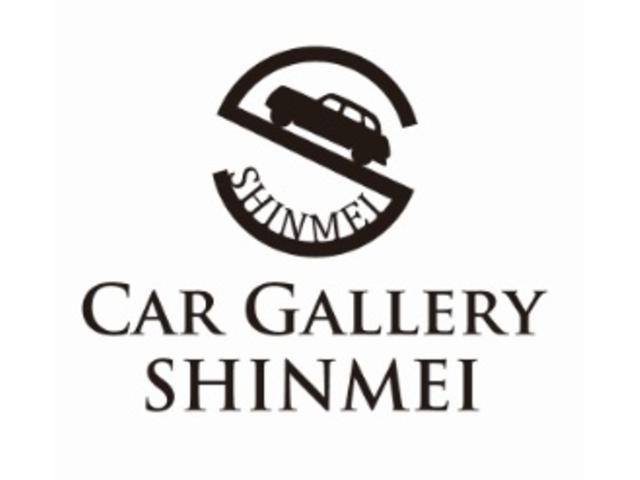CAR GALLERY SHINMEI カーギャラリーシンメイの店舗画像