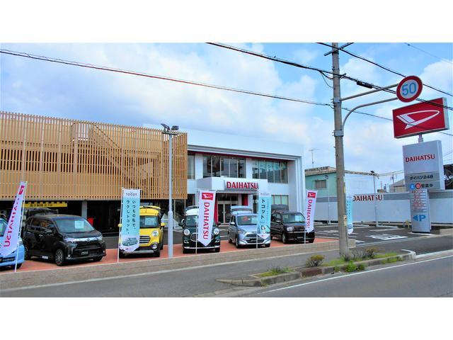 ダイハツ248 株式会社フカツ自動車の店舗画像