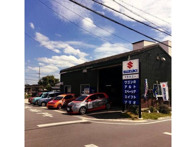 ブラウニーの店舗画像