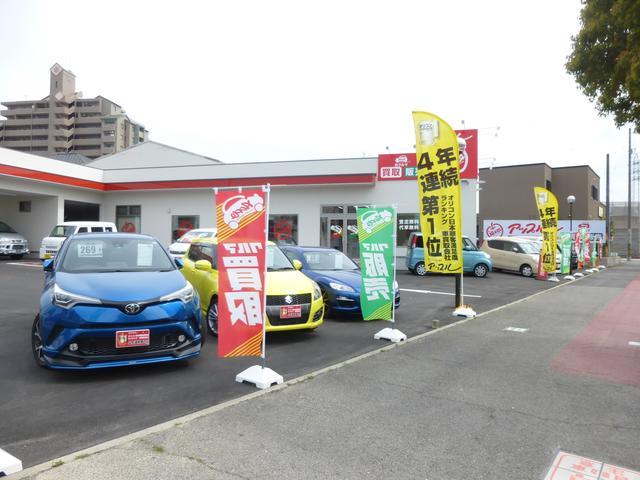 アップル岡崎上地店の店舗画像