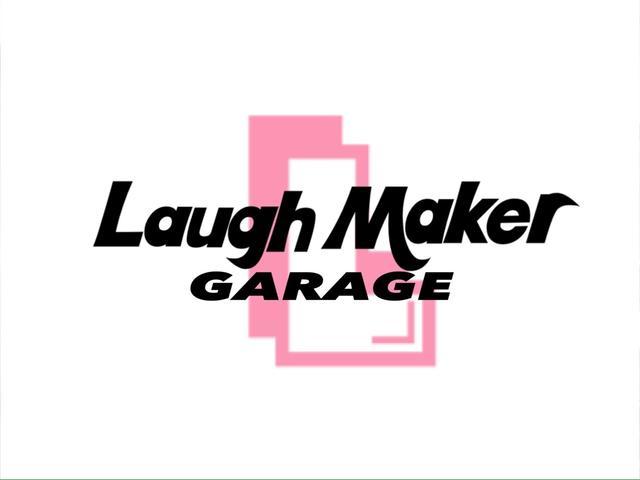 Laugh Maker ラフメーカーの店舗画像