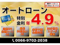 縦看板が目印です。電車でお越しの場合、最寄り駅は八田駅【JR・近鉄・市営地下鉄】お車で送迎出来ます。