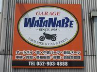 GARAGE WATANABE