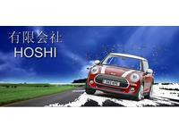 Hoshi自動車