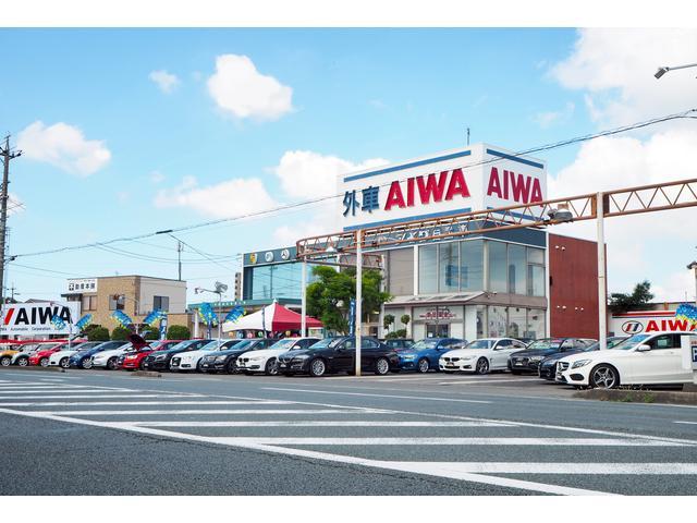 [静岡県]アイワ自動車販売(株) 輸入車センター