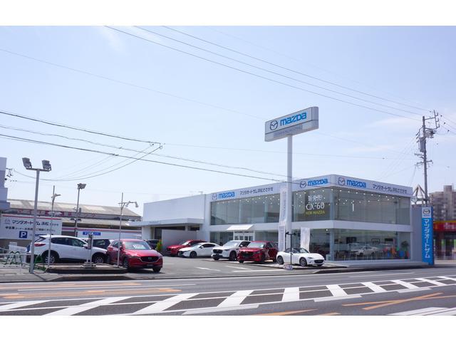 創業50年、浜松最大級の品揃え!話題の国産メーカー、ミツオカ、オートザムのディーラーです。