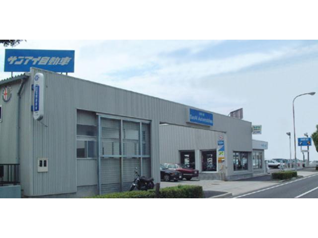 [愛知県]SanAi Automobiles Inc. (株)サンアイ自動車