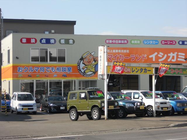 [北海道]石上産業(株)
