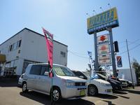 日本平中自動車販売(株)