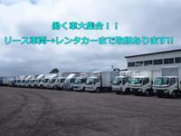 各種トラック、バスを取り揃えております。レンタカー、リースは当社HPをご確認ください。