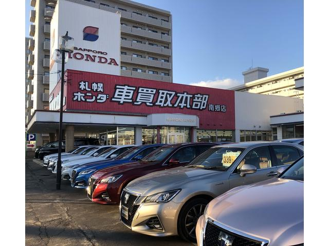 札幌ホンダ(株)南郷店(1枚目)