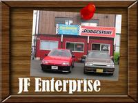 (有)JFエンタープライズ