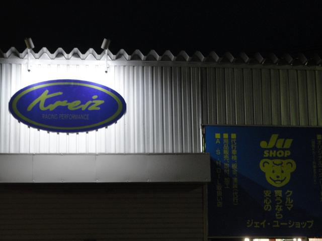 [北海道](有)クレイズコーポレーション