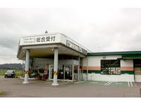 トヨタカローラ札幌(株)由仁店